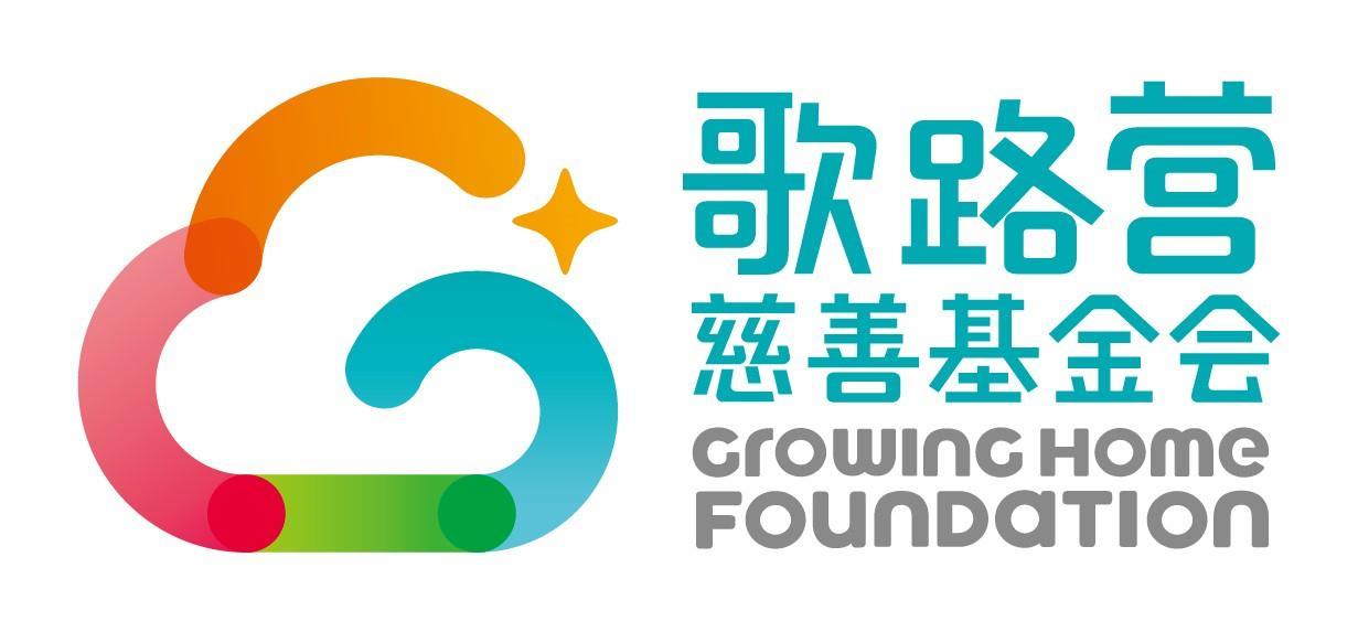 關愛留守兒童|北京歌路營慈善基金會2017年年檢報告